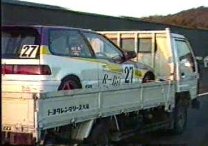 g-yasu36